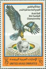 [The 6th Arab Gulf Football Championships, type ES]