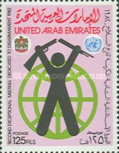 [The 2nd U.N. Disarmament Conference, type EX]