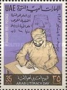 [Arab Literacy Day, type FF]