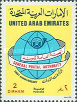 [The 1st Anniversary of General Postal Authority, type GN]