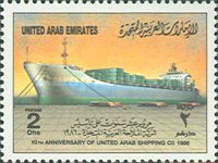 [The 10th Anniversary of United Arab Shipping Company, type GS]