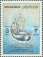 [The 10th Anniversary of United Arab Shipping Company, type GT]
