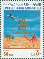 [The 1st Anniversary of Emirates Airlines, type GW]