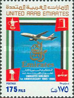 [The 1st Anniversary of Emirates Airlines, type GX]