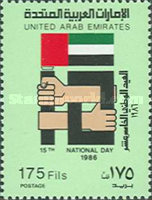 [The 15th Anniversary of Independence, type HG]