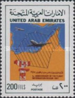[The 1st Anniversary of United Arab Emirates Flight Information Region, type HM]
