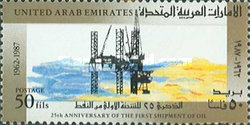 [The 25th Anniversary of First Crude Oil Shipment from Abu Dhabi, type HS]