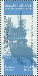 [The 25th Anniversary of First Crude Oil Shipment from Abu Dhabi, type HT]