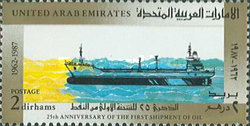 [The 25th Anniversary of First Crude Oil Shipment from Abu Dhabi, type HV]
