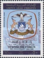 [The 25th Anniversary of National Bank of Dubai and the 20th Anniversary of National Bank of Abu Dhabi, type IS]