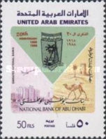 [The 25th Anniversary of National Bank of Dubai and the 20th Anniversary of National Bank of Abu Dhabi, type IT]