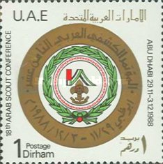 [The 18th Arab Scouts Conference, Abu Dhabi, type JC]
