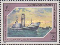 [The 80th Anniversary of Gulf Postal Services, type JJ]