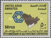 [The 5th Anniversary of Gulf Investment Corporation, type JM]