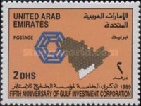 [The 5th Anniversary of Gulf Investment Corporation, type JN]