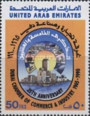 [The 25th Anniversary of Dubai Chamber of Commerce and Industry, type KR]