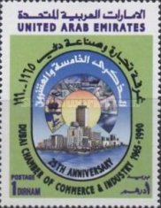 [The 25th Anniversary of Dubai Chamber of Commerce and Industry, type KS]