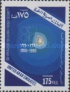 [The 30th Anniversary of Organization of Petroleum Exporting Countries or OPEC, type LE]