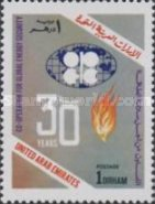 [The 30th Anniversary of Organization of Petroleum Exporting Countries or OPEC, type LF]