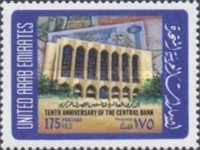 [The 10th Anniversary of Central Bank, type LL]