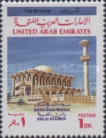 [Mosques, type LS]