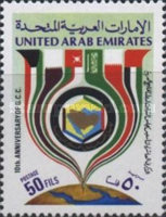 [The 10th Anniversary of Gulf Cooperation Council, type MO]