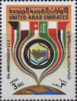 [The 10th Anniversary of Gulf Cooperation Council, type MP]