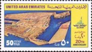 [The 20th Anniversary of Zayed Sea Port, Abu Dhabi, type NF]