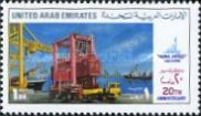 [The 20th Anniversary of Zayed Sea Port, Abu Dhabi, type NG]