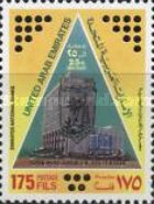 [The 25th Anniversary of Abu Dhabi National Bank, type PC]