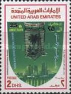 [The 25th Anniversary of Abu Dhabi National Bank, type PD]