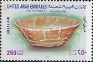 [Archaeological Finds from Al-Ain, type PP]