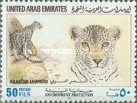 [Environmental Protection - The Cat Family, type QK]