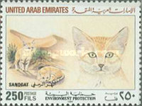 [Environmental Protection - The Cat Family, type QN]