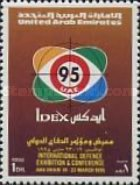 [International Defense Exhibition and Conference, Abu Dhabi, type RD]