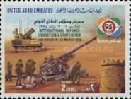 [International Defense Exhibition and Conference, Abu Dhabi, type RF]