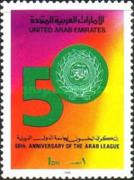 [The 50th Anniversary of Arab League, the 50th Anniversary of FAO & the 50th Anniversary of the United Nations, type RG]