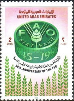 [The 50th Anniversary of Arab League, the 50th Anniversary of FAO & the 50th Anniversary of the United Nations, type RH]