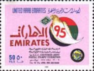 [The 1st Gulf Cooperation Council Stamp Exhibition, Abu Dhabi, type RK]