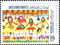 [National Day - Children's Paintings, type RW]