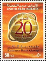[The 20th Anniversary of Emirates Bank Group, type TY]