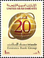 [The 20th Anniversary of Emirates Bank Group, type TZ]