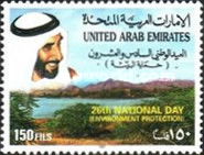 [National Day - Environmental Protection, type UU]