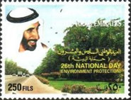 [National Day - Environmental Protection, type UV]