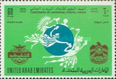 [The 100th Anniversary of Universal Postal Union, type V]