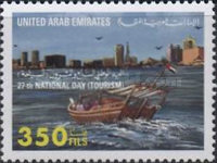 [National Day - Tourism, type VZ]