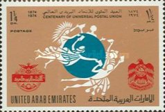 [The 100th Anniversary of Universal Postal Union, type W]