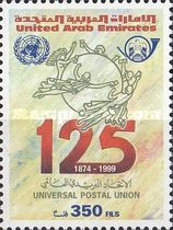 [The 125th Anniversary of Universal Postal Union, type WR]