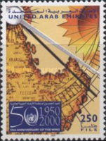 [The 50th Anniversary of World Meteorological Organization or WMO, type XT]