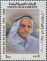 [The 1st Anniversary of the Death of Sultan Bin Ali Al Owais, 1925-2000, type YD]